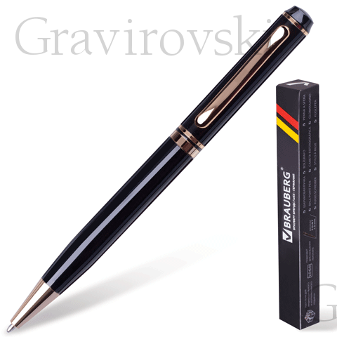 "Ручка под гравировку ""aristocrat black"""