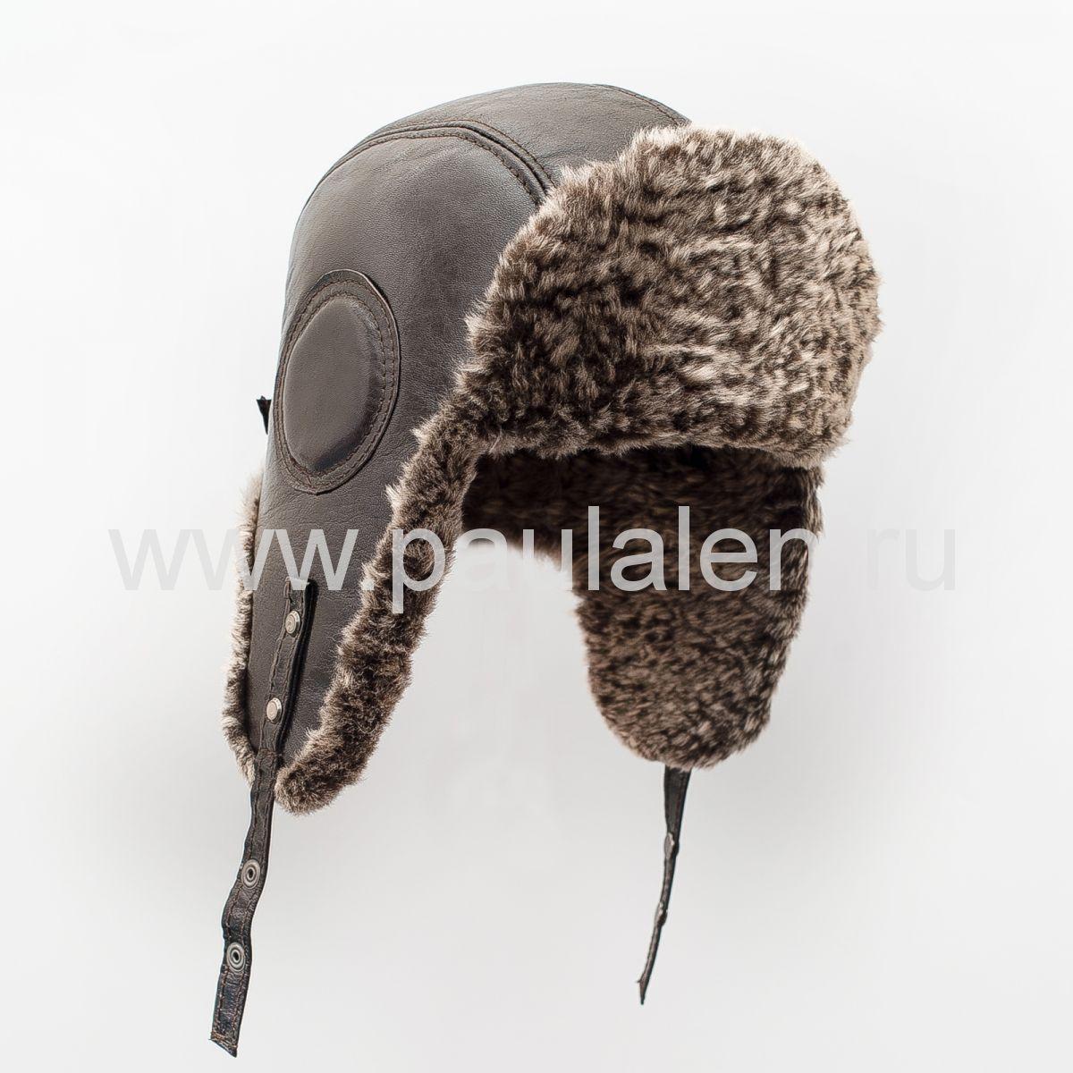 Ушанка Авиатор из натурального меха овчины Архив_(B027)