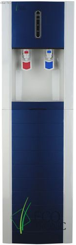 Пурифайер Ecotronic B40-U4L BLU
