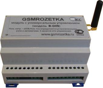 GSM контроллер B-DIN