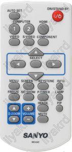 SANYO MXAC, PLC-XD2200, PLC-XD2600, PLC-WXU300, PLC-WU3800