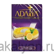 Adalya Lemon Pie (Лимонный пирог)
