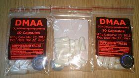 Предтренировочный комплекс DMAA (герань) 100 мг 10 капсул