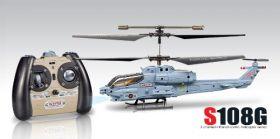 Вертолёт Syma S108G с гироскопом