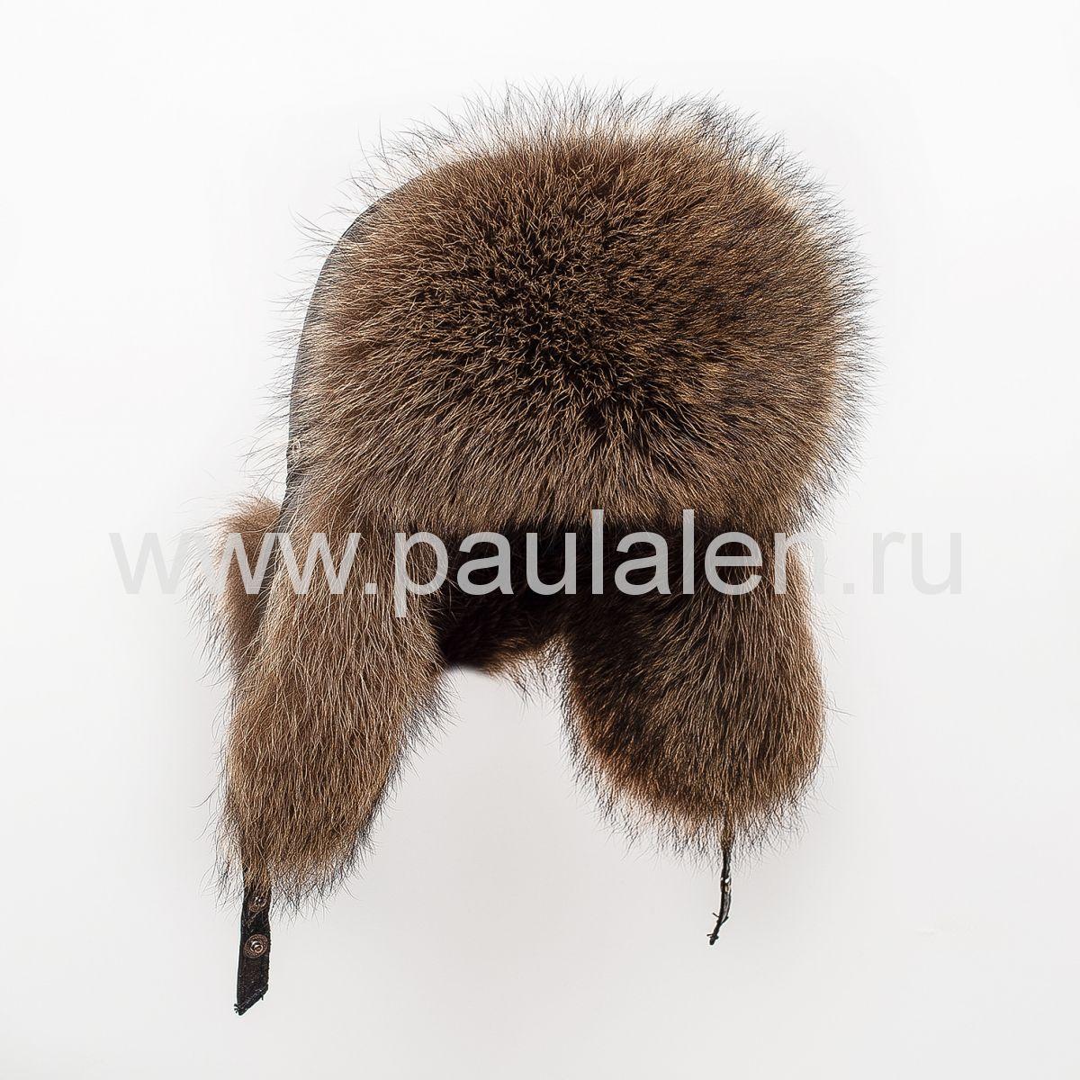 Мужская шапка ушанка (Пилот) из меха енота полоскуна (Архив)