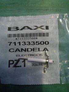 Запчасти Baxi ( Бакси ) 711333500 Электрод