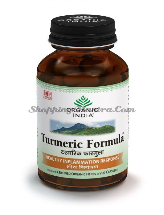 Турмерик Формула против воспалений Органик Индия / Organic India Turmeric Formula