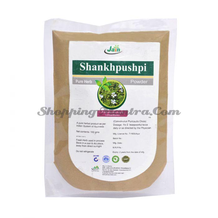 Шанкхпушпи для памяти и концентрации Джайн Аюрведик | Jain Ayurvedic Shankhpushpi Powder