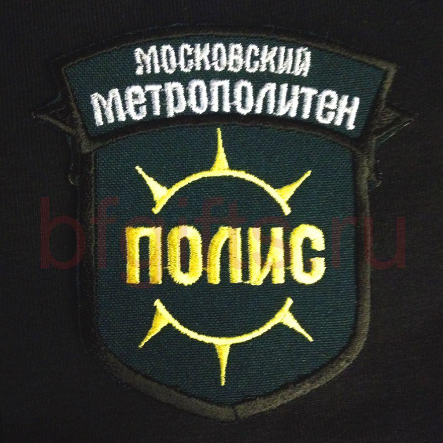 Патч ПОЛИС коллекционный, Метро 2033