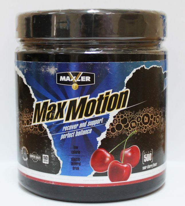 Maxler - Max Motion (500 г)
