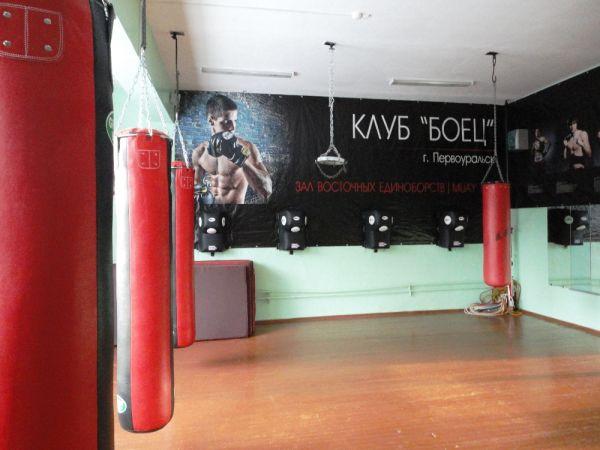 Тай-бокс