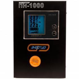Инвертор ПН-1000 12В 600 VA ЭНЕРГИЯ со встроенным стабилизатором