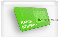 Карта покупателя HEYNER-shop.ru -3% скидки