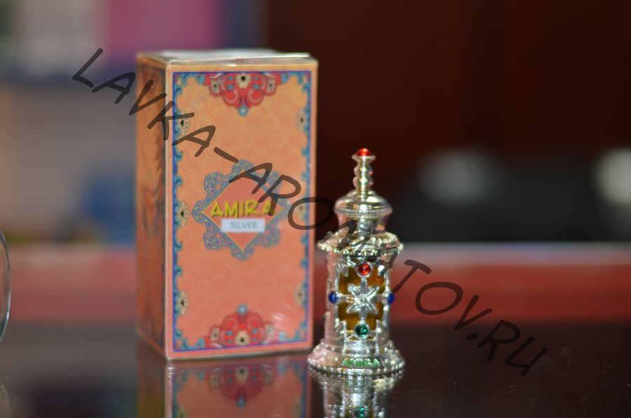 Amira Silver / Амира Серебро