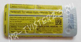левитра 10 мг купить в краснодаре