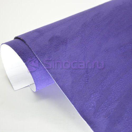 Алькантара Фиолет