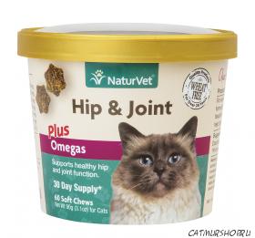 NaturVet® Hip & Joint Plus Omegas для кошек (60 жевательных чувитсов)