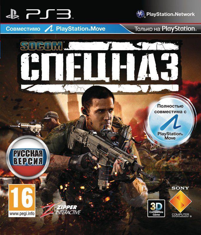 Игра Socom: Спецназ (PS3,PS Move)