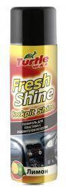 FG6524 - Полироль для пластика с освежителем воздуха Fresh Shine цитрус 500мл