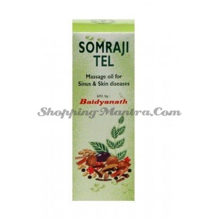 Сомраджи масло для кожных заболеваний Байдьянатх / Baidyanath Somraji Taila