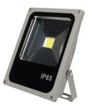 Прожектор светодиодный SLIM 30W /повышенной яркости