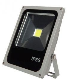 Прожектор светодиодный SLIM 50W /повышенной яркости