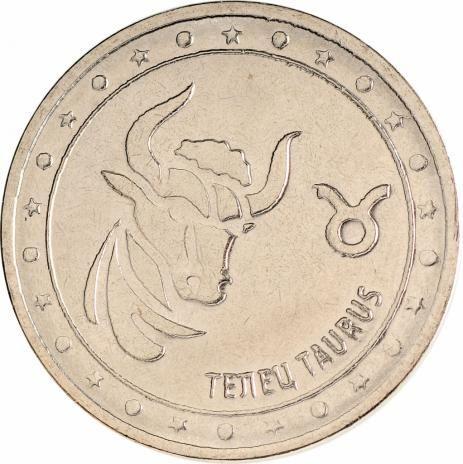 """Приднестровье 1 рубль 2016 """"Телец"""""""
