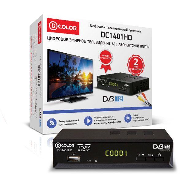 Приемник D-Color DC1401HD (Бесплатное цифровое телевидение, Бишкек)