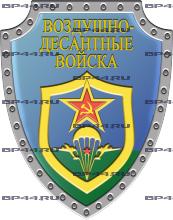 Наклейка Воздушно-десантные войска