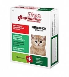 Фармавит NEO Энергия Роста Витаминно-минеральный комплекс д/котят 60таб.