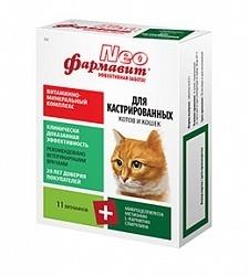 Фармавит NEO Витаминно-минеральный комплекс д/кастрир. и стерил. кошек 60таб.