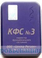 КФС Кольцова №3 - Женский