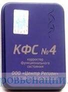 КФС Кольцова №4 - Мужской