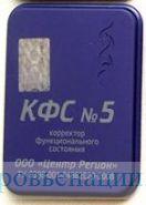 КФС Кольцова №5 - Реабилитационный (Антиалкогольный)