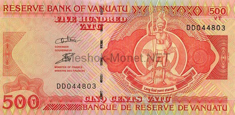 Банкнота Вануату 500 вату 2007 год