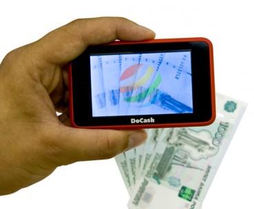 Детектор банкнот DoCash Micro (портативный детектор валют)