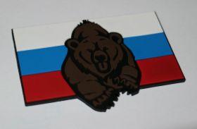 Триколор с медведем