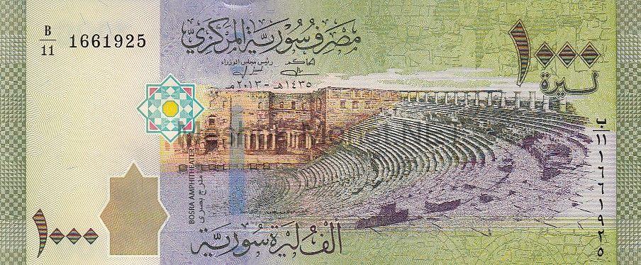 Банкнота Сирия 1000 фунтов 2013 (2015) год