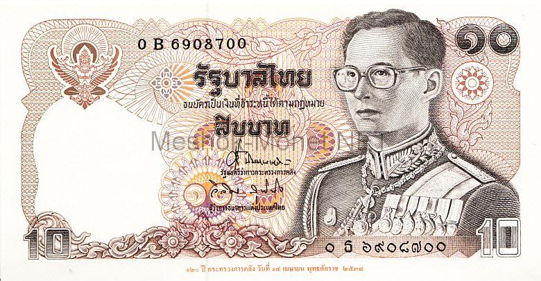 Банкнота Таиланд 10 бат 1995 год - 120 лет Министерству Финансов