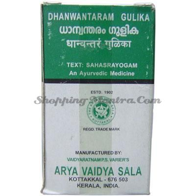 Дханвантарам гулика Арья Вайдья Сала / AVS Kottakkal Dhanwantaram Gulika