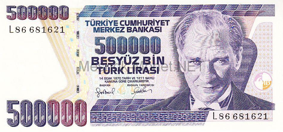 Банкнота Турция 500 000 лир 1993 год