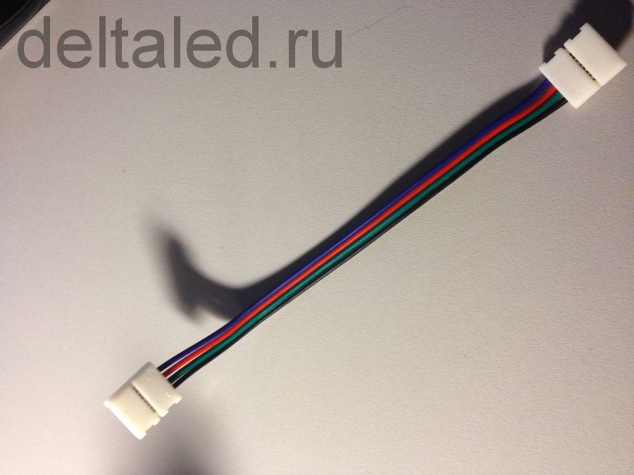 Коннектор 4х-пиновый для соединения светодиодных лент с зажимами на концах
