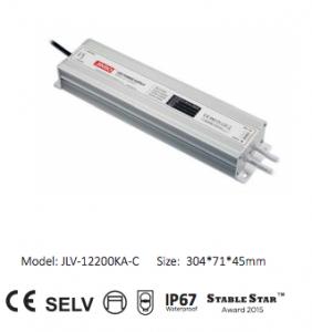 Блок питания для светодиодов. 12 Вольт, 200 Ватт, Герметичный IP67 JinBo.
