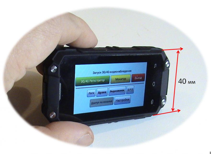 Mini 3G-RealVisor с магнитом