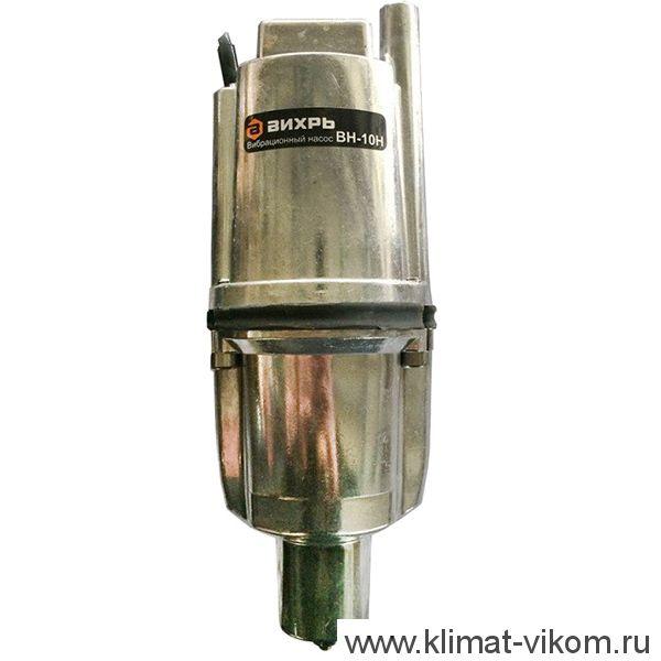 Вибрационный насос ВН-40В
