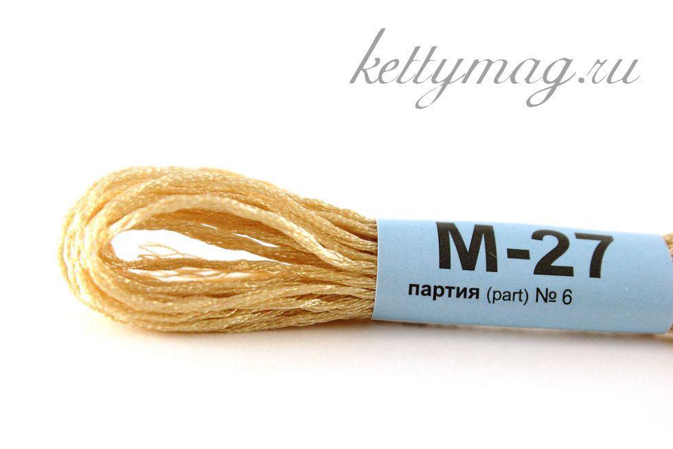 М-27 золотой Гамма, моток 8 метров