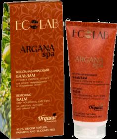 """""""Ecolab"""" Argana Восстанавливающий бальзам для волос """"Глубокое питание и Блеск"""" для сильноповр и окр"""