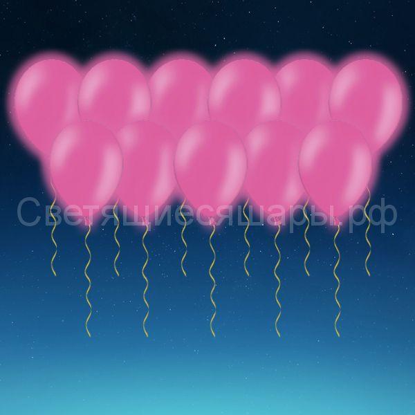 Ярко-розовые светящиеся шары