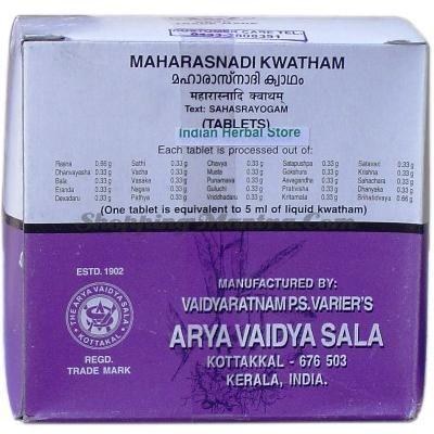 Махараснади Кватхам в таблетках Коттаккал Арья Вайдья Сала / AVS Kottakkal Maharasnadi Kwatham Tablets