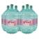 Вода Архыз 6 бутылей по 19 литров, пет